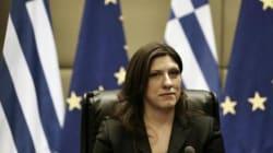 Επιτροπή για τον Λογιστικό Έλεγχο του Χρέους ανακοίνωσε η