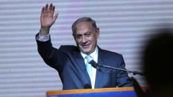 Ισραήλ: Ο Νετανιάχου κάλεσε τα κόμματα της δεξιάς να συμμετάσχουν σε μια νέα κυβέρνηση