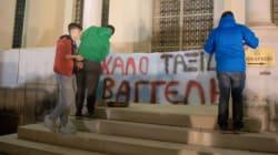 Σπάνε τη σιωπή οι συμφοιτητές του Βαγγέλη Γιακουμάκη: Δεν θα γίνουμε εμείς
