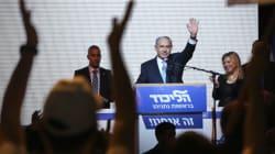 Τα τελικά αποτελέσματα των εκλογών στο Ισραήλ- Άνετη νίκη του