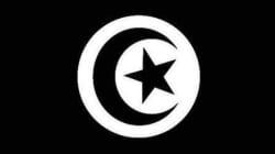 Attentat: Le Maroc aussi est