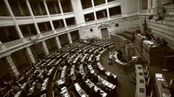 Εγκρίθηκε η αίτηση άρσης ασυλίας του βουλευτή της ΝΔ Χρήστου