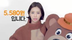 맑스돌 혜리, 고용노동부 감사패