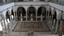 Le Musée National du Bardo: Un lieu de mémoire partagée entre