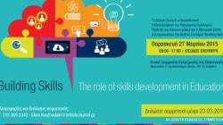 Διεθνές Συνέδριο με τίτλο Building Skills: The role of skills development in