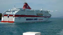 Minoan Lines: Αυστηρότεροι έλεγχοι ταυτοπροσωπίας των επιβατών στα