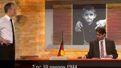 Όταν το Δίστομο και οι γερμανικές αποζημιώσεις γίνονται πρώτο θέμα σε γερμανική σατιρική