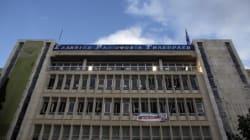 Στη Βουλή το νομοσχέδιο για την ΕΡΤ. Εως 2500 οι