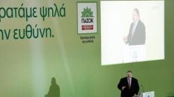 Ανοικτή σύγκρουση Μαξίμου-Βούτση «βλέπει» το ΠΑΣΟΚ αλλά αναρωτιέται πως είναι δυνατόν να μην υπήρχε