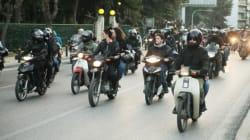 Μοτοπορεία από τα Προπύλαια στο Υπουργείο Δικαιοσύνης για τις φυλακές τύπου