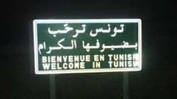 Près de 1, 3 million de touristes algériens se sont rendus en Tunisie en