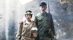'인민군 신부-한국군 신랑' 한국전쟁 재현한