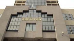 Le procès des auteurs de l'attentat de Béni Amrane le 21 avril, un terroriste éliminé à