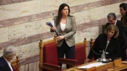 Υπερψηφίστηκε από τη Βουλή η πρόταση για σύσταση Εξεταστικής Επιτροπής για τα