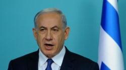 Netanyahu dénonce l'accord avec l'Iran,