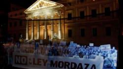 스페인에서 세계 최초 '홀로그램 시위'가 열린 이유 (사진,