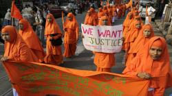 Θύμα βιασμού από τον πατέρα, τον αδερφό και το θείο της, μια 16χρονη