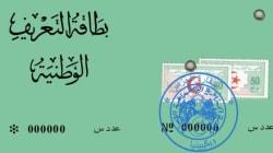 Etat civil: la délivrance de la carte d'identité doit se faire le jour