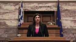 Τοπική οργάνωση του ΣΥΡΙΖΑ Αιδηδού καταγγέλλει προσπάθεια «σπίλωσης» της
