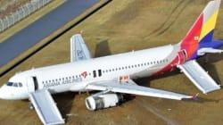 Au moins 27 passagers blessés lors d'un atterrissage raté au