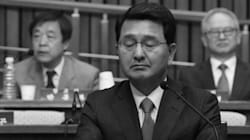 헌법체제의 차원에서 본 박상옥 대법관 후보자