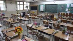 ΗΠΑ: Καθηγήτρια χάνει τη δουλειά της λόγω λάθους προσέγγισης περιστατικού