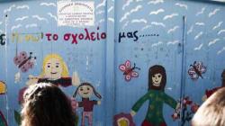 ΔΟΕ: Αντισυνταγματική και καταστροφική η πολιτική της