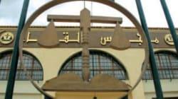 Report du procès des auteurs de l'attentat de 2008 à Beni