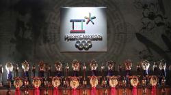 평창동계올림픽 분산개최를 위한