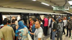 Métro d'Alger: la ligne