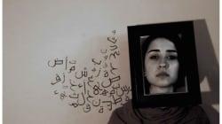 Le Fonds des femmes en Méditerranée lance son concours de photographies