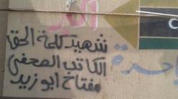 Les journalistes libyens entre le marteau des milices et l'enclume de l'exil