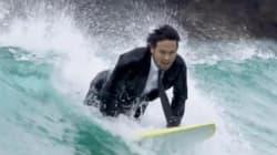 바쁜 비즈니스맨 서퍼를 위한 서핑수트(사진,