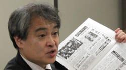위안부 증언 처음 보도했던 일본인