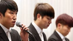 '옹달샘' 긴급 기자회견