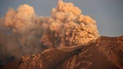 칠레 이어 콜롬비아 경보, 화산 폭발