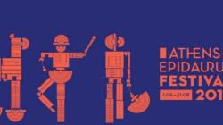 Φεστιβάλ Αθηνών και Επιδαύρου 2015: Ξεκινά η προπώληση