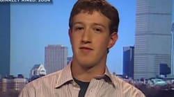 Ούτε ο Μαρκ Ζούκερμπεργκ δεν φανταζόταν ότι το Facebook θα γίνει έτσι πριν 11