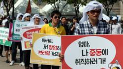 청년을 바라보는 한국사회의 이중적