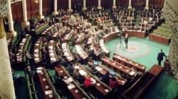 Tunisie: Altercation entre députés au sujet d'un prêt