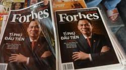 Forbes: Οι πιο ισχυρές εταιρείες το