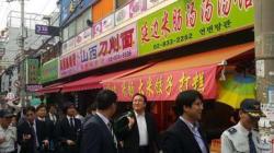 일본 경찰이 '서울속 옌볜' 대림동 방문한