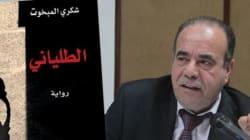 Un Tunisien dans le classement des 5 écrivains arabes à suivre du New York