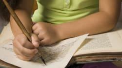 초등학생의 시는 시가