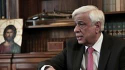 Προκόπης Παυλόπουλος: Οι Ευρωπαϊκοί θεσμοί να σταθούν στο ύψος των