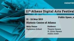 Το 11ο Athens Digital Arts Festival είναι