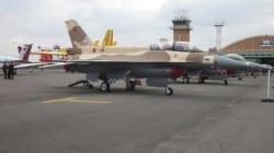 Crash d'un F-16 marocain au Yémen: Le corps du pilote pourrait avoir été