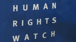 Homosexualité en Tunisie - Les recommandations de Human Rights