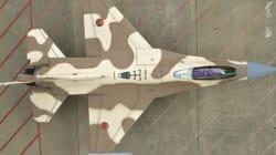Chute du F-16 au Yémen: Tout n'est peut-être pas