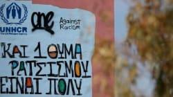 Το graffiti σε λύκειο της Δραπετσώνας που στέλνει μήνυμα κατά του ρατσισμού σε όλες τις γειτονιές της